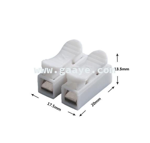 2 pin Electrical Terminals Block Splice connector
