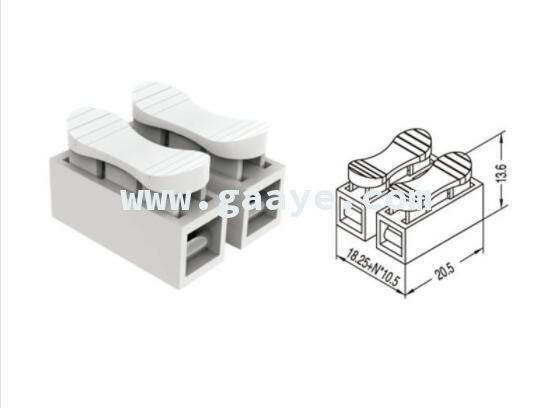 2Poles electric wire connector for wiring 2.5mm2