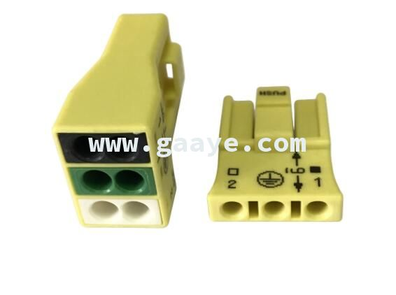 Wago 873-953 3 Pole Quick Luminaire Disconnect Connector for wiring 1.5 - 4mm2