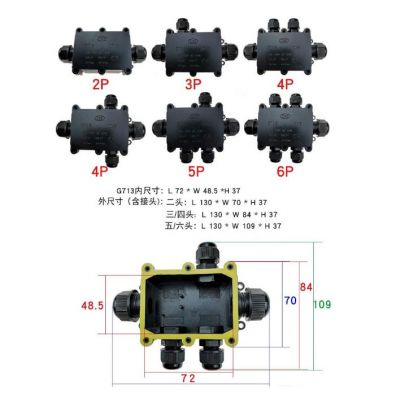 One in two out waterproof junction box IP68 connector protection box for outdoor lighting can be customized