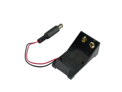 Battery Accessories,Lamp accessories